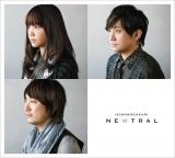 『NEWTRAL』(2月29日発売)が週間1位