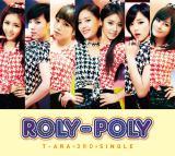 「Roly-Poly」(2月29日発売)初回限定盤B