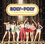 「Roly-Poly」(2月29日発売)通常盤