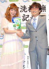 (左から)妊娠7ヶ月の小倉優子、本村健太郎 (C)ORICON DD inc.