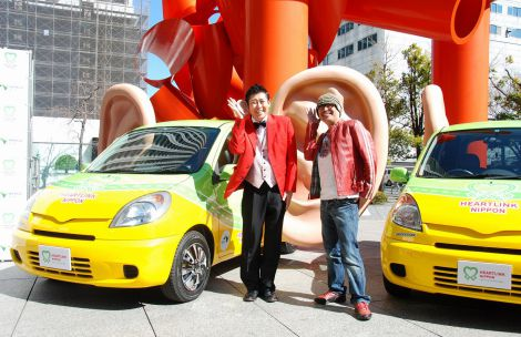 NEXCO東日本の『耳カー』除幕・出発式に出席した(左から)マギー審司、ピストン西沢 (C)ORICON DD inc.