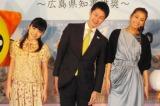 美山加恋、湯崎英彦広島県知事、優香が『ももへの手紙』ポーズ