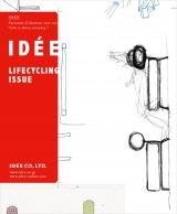 約2年ぶりに発行されるイデーの最新家具カタログ『IDEE Furniture Collection 2012-2013; LIFECYCLING ISSUE』