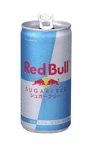 レッドブルジャパンが今年1月より日本での展開を開始したゼロカロリー商品『レッドブル・シュガーフリー』