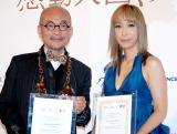 『FRANCE 2012年度観光親善大使』に任命された(左から)竹中直人、蜷川実花 (C)ORICON DD inc.