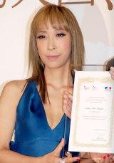 『FRANCE 2012年度観光親善大使』に任命された蜷川実花 (C)ORICON DD inc.