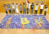 凧フェスであげたい大凧のイメージを、四天王寺大学の学生たちが作成