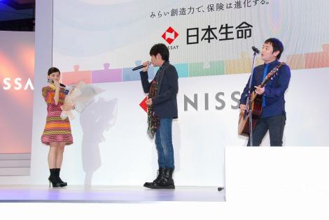ゆずが綾瀬はるかにバースデーソングをプレゼント! (C)ORICON DD inc.