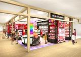 東京ソラマチ(5月22日開業)に「Hello Kitty Japan」が出店決定