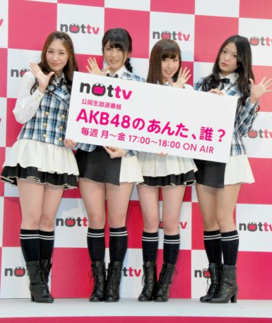 http://contents.oricon.co.jp/upimg/news/20120401/2009460_201204010855649001333252864c.jpg