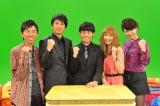 『超再現!ミステリー』レギュラーメンバー(左から)福田充徳、徳井義実、綾部祐二、紗栄子、鈴木砂羽(C)NTV