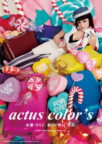 http://contents.oricon.co.jp/upimg/news/20120404/2009665_201204040050078001333527727c.jpg