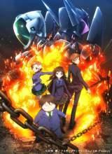 ワーナー・ブラザースのテレビアニメ事業も加速するか… 新テレビアニメ『アクセル・ワールド』(C)川原 礫/アスキー・メディアワークス/AW Project