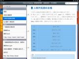 デアゴスティーニ・ジャパンが配信する英語学習アプリケーション『ドラマで学ぶ英語コース』