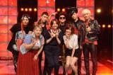 『お願い!ランキング』の人気コーナー「ストライクミュージック」にBIGBANGが初登場。同年齢ゲストは1987年生まれの渡辺直美、長澤まさみ、大島麻衣(C)テレビ朝日
