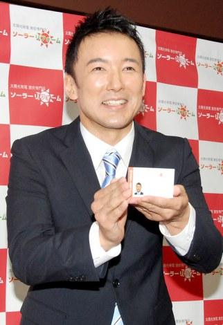 ソーラーリフォームに入社し名刺を披露した山本太郎 (C)ORICON DD inc.