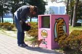21日・22日、ららぽーと豊洲に設置される小型犬専用自動販売機