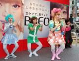 『BREO』リニューアル記念イベントでサプライズライブを行った『BREO』リニューアル記念イベント (C)ORICON DD inc.