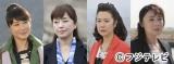 山村美紗サスペンス4週連続スペシャルに主演する(左から)浅野温子、かたせ梨乃、名取裕子、浅野ゆう子