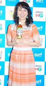 サーフビバレッジ『とうもろこしのひげ茶』の発表会に出席した東尾理子 (C)ORICON DD inc.