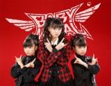 7月4日にシングル『ヘドバンギャー!!』を発売するBABYMETAL