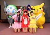 ももいろクローバーZが国民的アニメ『ポケモン』とコラボ (C)Nintendo・Creatures・GAME FREAK・TV Tokyo・ShoPro・JR Kikaku (C)Pokemon (C)2012ピカチュウプロジェクト