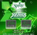 「スプライト」(日本コカ・コーラ)のブランドサイトで公開された『スプライト×ゼビウス』ゲーム画面