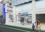15日にオープンするHMVとローソンの一体型店舗1号店『ローソンHMV表参道店』外観イメージ