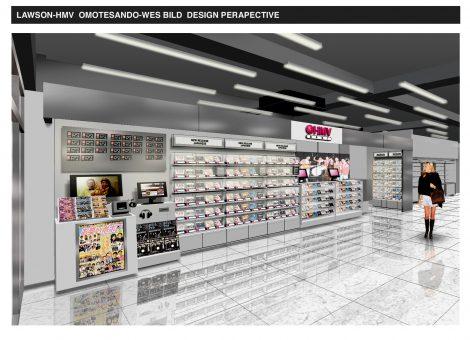 15日にオープンするHMVとローソンの一体型店舗1号店『ローソンHMV表参道店』内観イメージ
