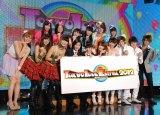 今年も開催!国内最大のアイドルフェス『TOKYO IDOL FESTIVAL 2012』(C)ORICON DD inc.