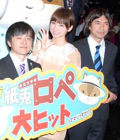映画「『紙兎ロぺ』つか、夏休みラスイチってマジっすか!?」の初日舞台あいさつを行った(左より)バカリズム、篠田麻里子、ふかわりょう (C)ORICON DD inc.