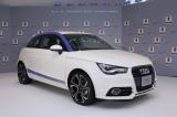 111台限定で発売された特別仕様車『A1 SAMURAI BLUE Limited Edition』