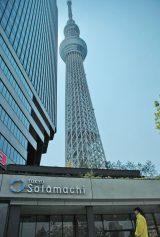 5月22日に開業する商業施設『東京ソラマチ』(手前)と東京スカイツリー (C)ORICON DD inc.