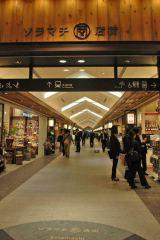 木のぬくもりが特徴的な「ソラマチ商店街」入口