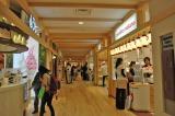 イーストヤード4階はかつて江戸の町に見られた商家をテーマにフロアを構成