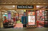 5月22日に開業する商業施設『東京ソラマチ』の「Hello Kitty Japan」も和の趣を感じさせるデザインに