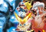 劇場版ポケットモンスター ベストウイッシュ「ビクティニと黒き英雄 ゼクロム/白き英雄 レシラム」(C)Nintendo・Creatures・GAME FREAK・TV Tokyo・ShoPro・JR Kikaku (C)Pokemon (C)2011ピカチュウプロジェクト