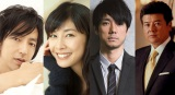 映画『ストロベリーナイト』に出演する(左から)大沢たかお、竹内結子、西島秀俊、三浦友和