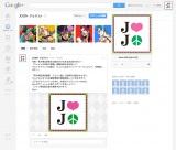 公式ファンページ「ジョジョ+」が開設