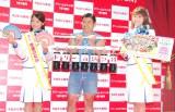 スギちゃんも登場した『ドリームジャンボ宝くじ』発売記念イベントの様子(5月14日撮影 東京・中央区)