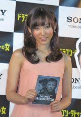 映画『ドラゴン・タトゥーの女』ブルーレイ&DVD発売記念イベントに出席した吉木りさ