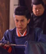 源頼朝の少年期(12歳〜)を演じる中川大志(C)NHK