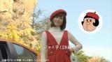 28歳になったジャイ子を演じるAKB48・前田敦子