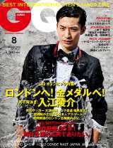 23日発売の男性誌『GQ JAPAN』8月号表紙を飾る入江陵介選手