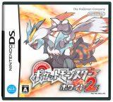 『ポケットモンスターホワイト2』 (C)2012 Pokemon. (C)1995-2012 Nintendo/Creatures Inc./GAME FREAK inc.