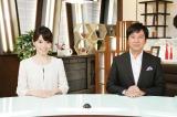 テレビ東京・ニュース番組『NEWS アンサー』のサブキャスターに抜てきされた前田真理子アナと引き続きMCを担当する大浜平太郎