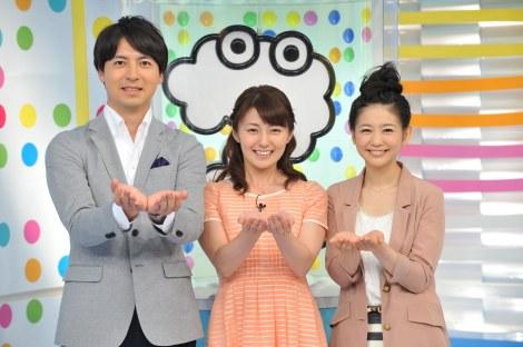 朝の情報番組『ZIP!』Showbiz担当に抜てきされた久野静香アナウンサー(写真中央)