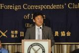 日本外国特派員協会で7月1日からスタートする「社内公用語英語化」に関する記者会見を行った、楽天の三木谷浩史社長 (C)ORICON DD inc.