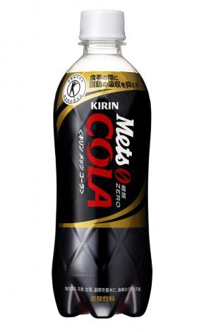 """今年4月に発売され、初の""""特保のコーラ""""として話題となった『キリン メッツ コーラ』(キリンビバレッジ)"""