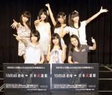 AKB48を兼任する渡辺美優紀(前列中央)とNMB48の予備戦を勝ち抜いた6人が「第3回AKBじゃんけん大会」本戦に進出 (C)NMB48